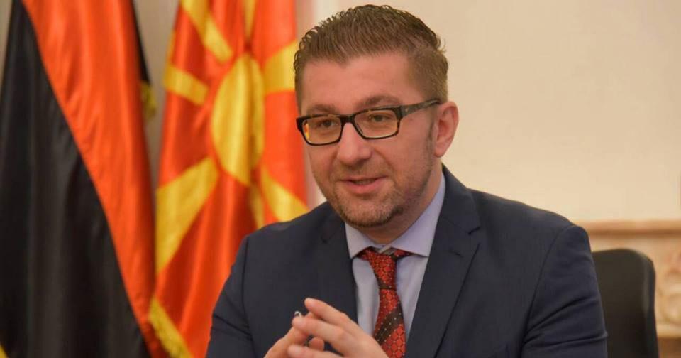 Мицкоски: Поставувањето врвен професионалец на чело на МВР не е природна средина за челниците на Власта