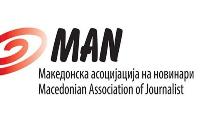МАН: Обвинителството да ја запре постапката-најбрутален притисок врз новинарството