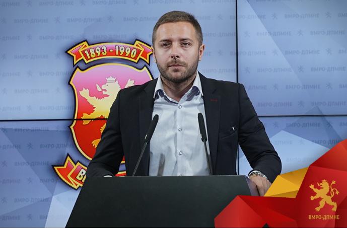 """Арсовски: """"Пауер АД"""" во која косопственици биле Заеви преку фирмата""""Еленица"""" добила грант од ФИТР"""