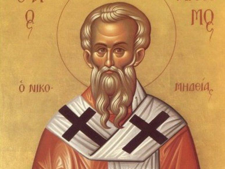 Денеска еСвети свештеномаченик Антим