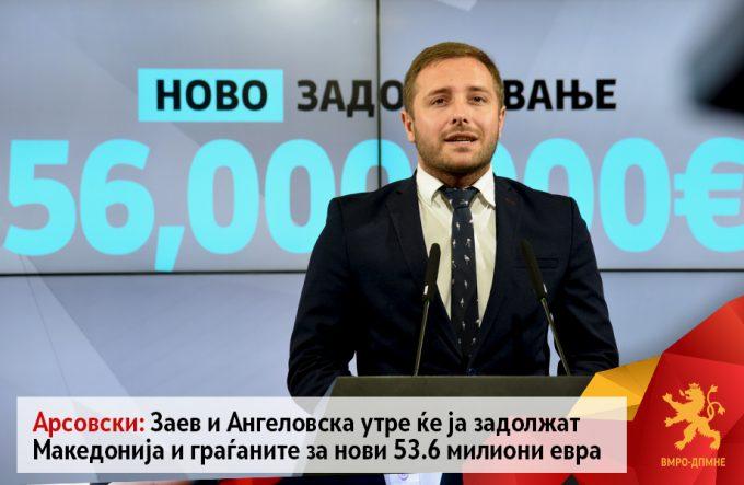 Арсовски: Утре ново задолжување на Република Македонија и граѓаните за 53,6 милиони евра