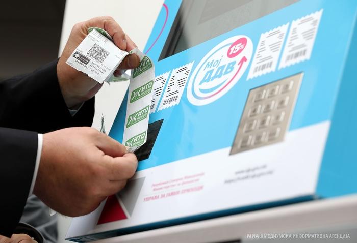 Граѓаните собрале 3 милиони евра од скенирање фискални