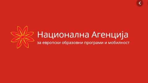 Николоски:В  петок ВМРО-ДПМНЕ ќе обзнани нова корупциска афера за проневерени европски пари