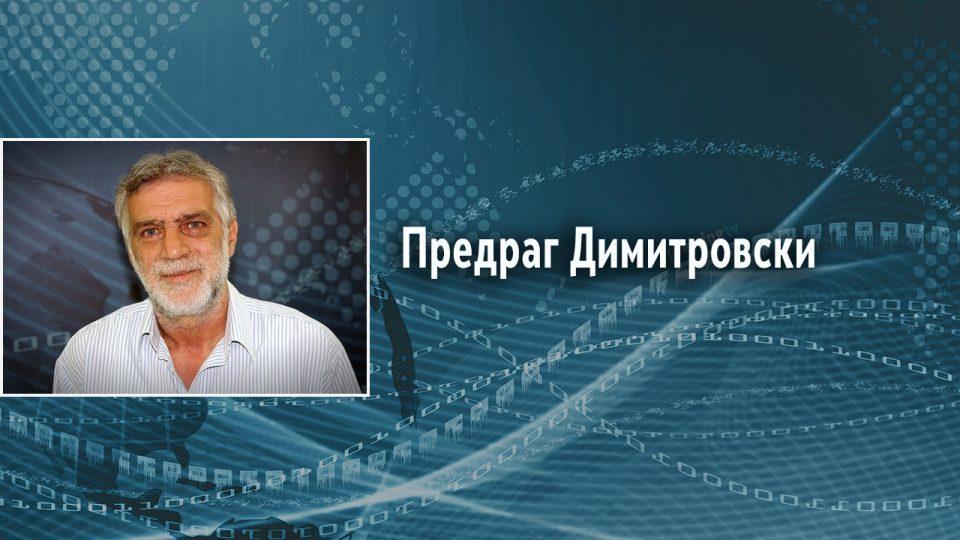 """Отворено писмо до бугарскиот премиер: """"Г-дин Борисов, какво ште му набивате на нашија тапанар""""?!"""