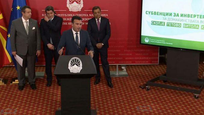 Ваучер од 1000 евра за инвертер за домаќинства во Скопје, Битола, Тетово и Кичево