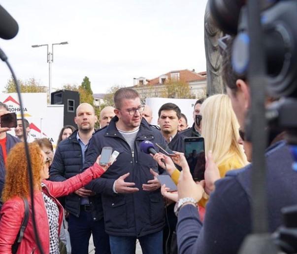 Мицкоски: Македонија може и умее подобро, тоа го заслужува нашиот народ