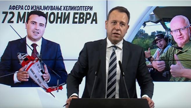 Јанушев за хеликоптерите: Има ли бизнис што го почнале Вице или Трајче Заев, а знаеле дека во него нема профит ?