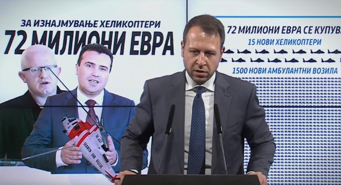 Јанушев за хеликоптерите: Нема логика да вложите 72 милиони евра, а да немате никаков приход