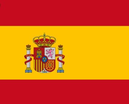 Уште ратикфикацијата на Шпанија не дели од членство во НАТО