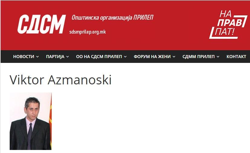 """Лажната вест за """"рускиот милион"""" на Мицкоски води директно во СДСМ"""