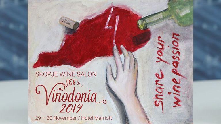 Винодонија 2019 ќе понуди винско патување на вкусови од Демир Капија до Трентино