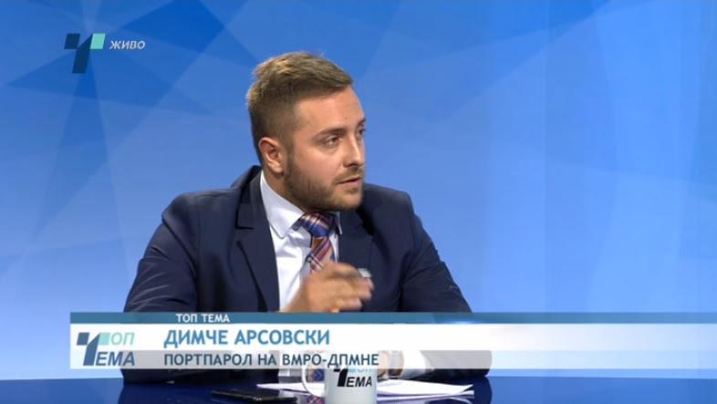 Арсовски: Враќањето на рамниот данок е предизборен популизам и потврда за погрешните политики на СДСМ