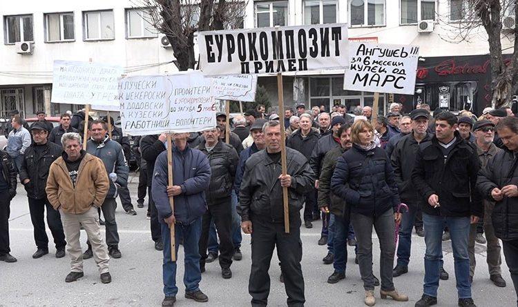 """Битиќи: Дадени се насоки за постапки за реструктуирање на """"Еурокомпозит"""""""