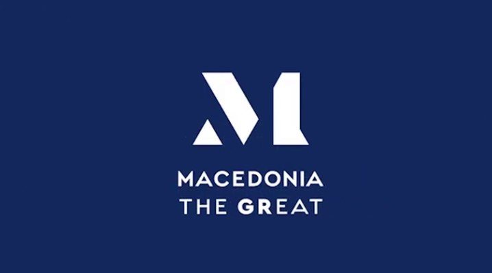 "На Заев не му пречи грчкиот слоган  ""Macedonia is GReat"""