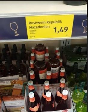 """Додека Заев ја чека комисијата, во Германија се продаваат вина од """"Република Северна Македонија (ФОТО)"""