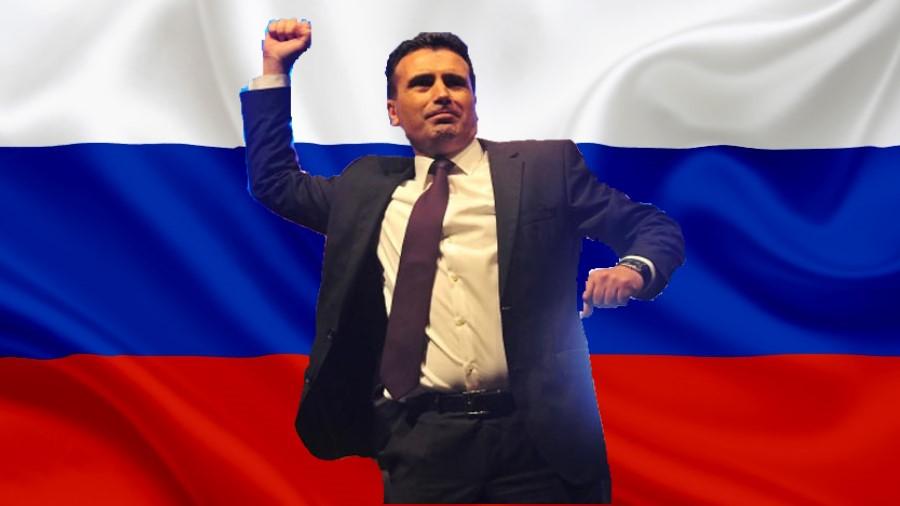 Од Русија со љубов: Односите со Москва за Заев сега се пријателски иако ја обвини за државен удар