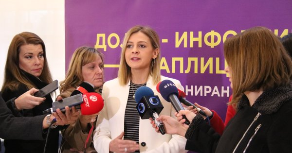 Ангеловска: Бројките и резултатите покажуваат дека годината е економска