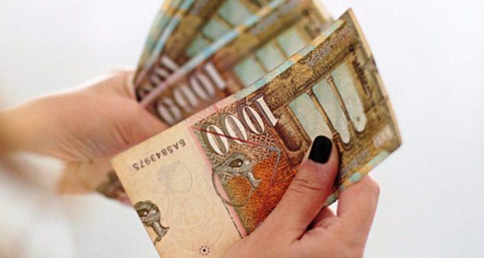 Хесиншки комитет регистрира исплати на К-15 од 1.000, 500 и 100 денари