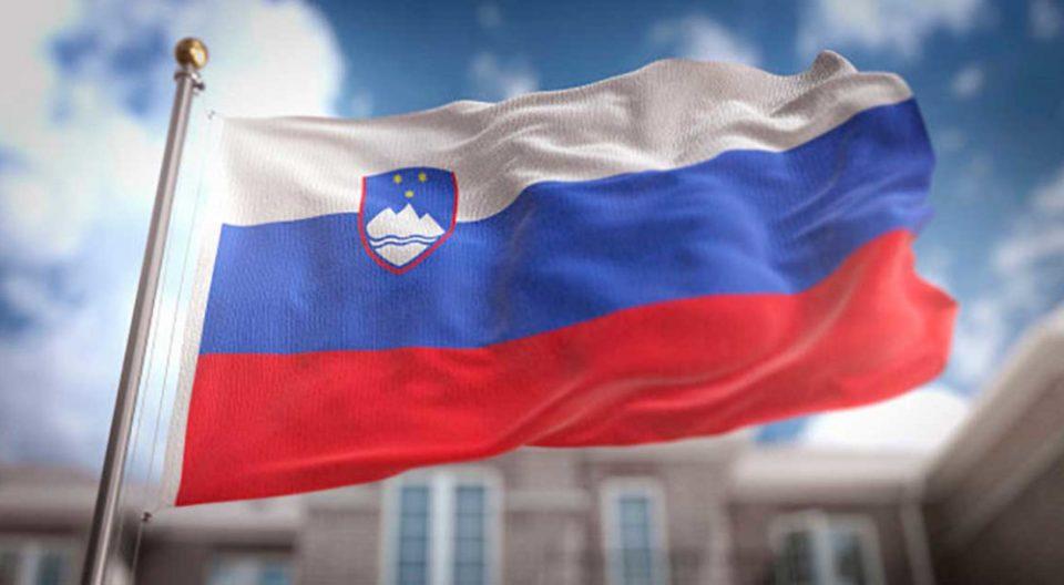 Словенија го празнува Денот на независноста