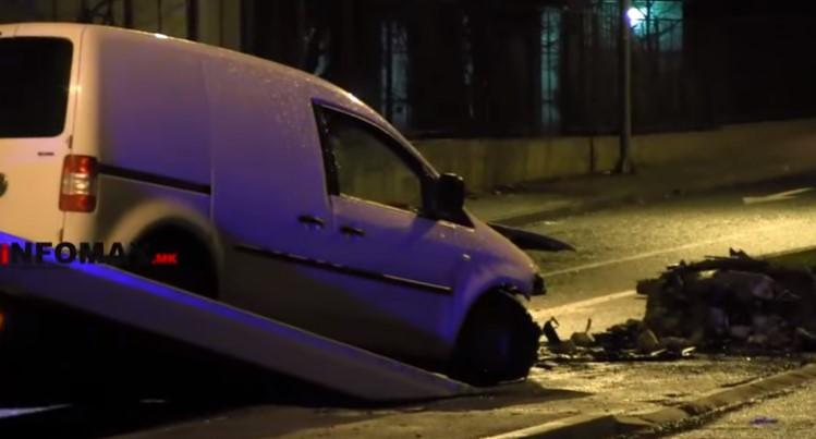 Вака изгледа уништеното возило во кое загина Буштур (ВИДЕО)