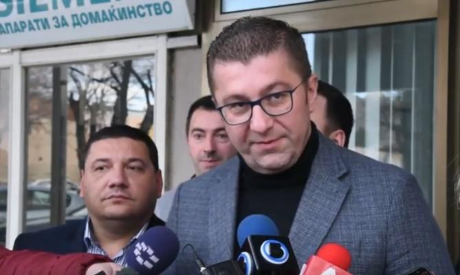 """Мицкоски: Состојбата во """"Еурокомпозит"""" е алармантна, три години им давале комични ветувања"""