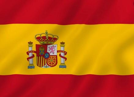 Шпанија брза да го ратификува Протоколот за наше членство во НАТО