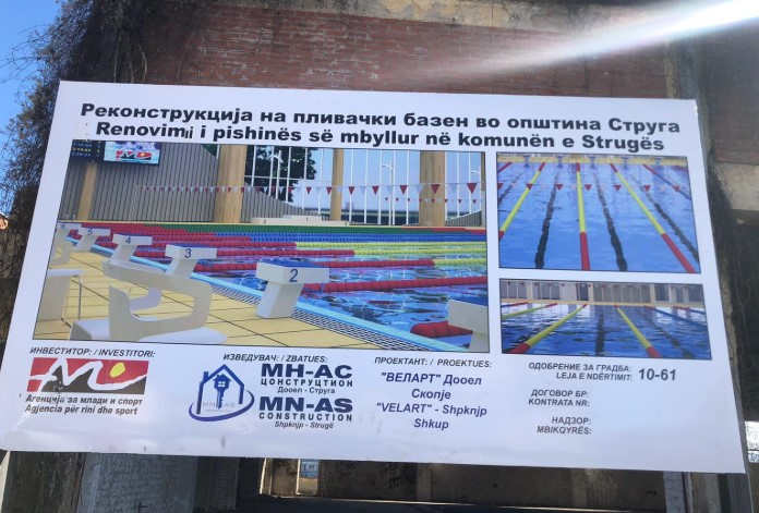 Дали Струга конечно ќе добие базен каков што доликува? (ФОТО)
