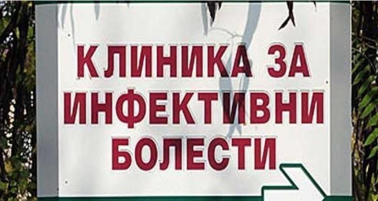 Корона црнила-Регистрирани 1.288 новозаболени и 39 починати лица