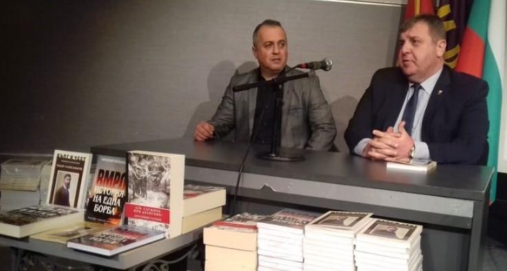 Каракачанов провоцираше среде Битола