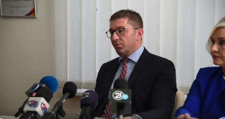 Мицкоски најави пониски даноци и пакет поволности за ИКТ индустријата