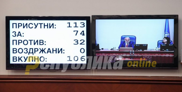 Камчев и Мијалков требало да му донесат на Заев пратеници за гласање уставни измени