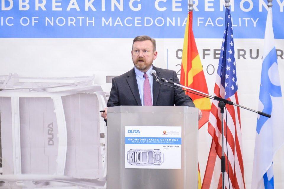 """Американска """"Дура"""" гради две нови фабрики во Бунарџик"""