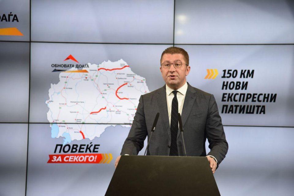 Мицкоски: Ветуваме 150 км нови експресни патишта – Битола ќе се поврзе со Грција, Струмица со Бугарија