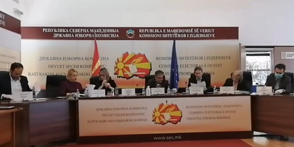 Teче рокот за приговори на партиите до ДИК