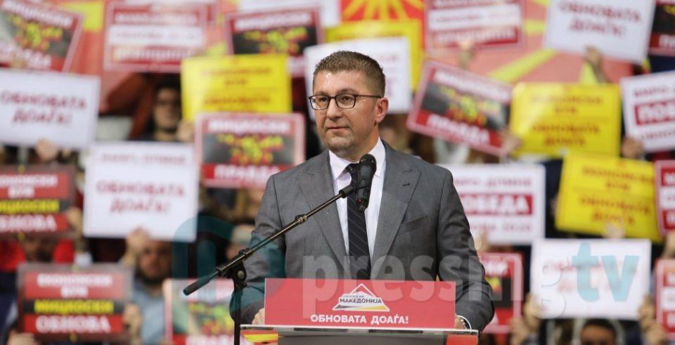 Мицкоски: Подготвен сум да одам во Владата и да ги презентирам предлозите на ВМРО-ДПМНЕ