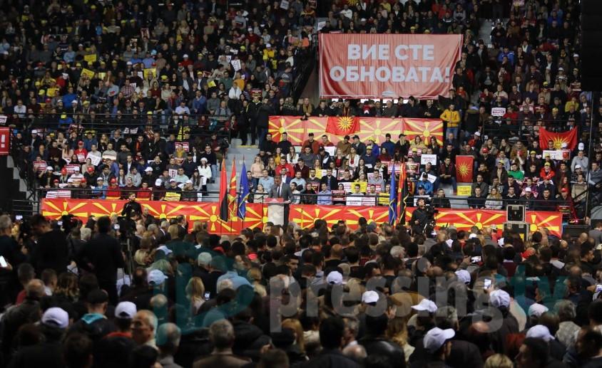 ВМРО-ДПМНЕ започнува со кадровски освежувања