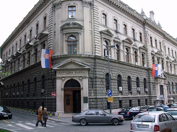 Народната банка на Србија го одложи плаќањето кредити