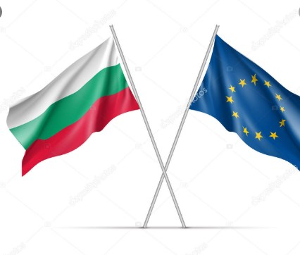 ЕУ потврди дека барањето на Бугарија е приложено кон конечниот заклучок