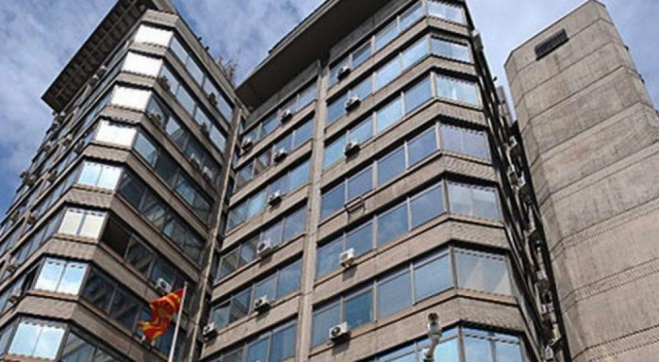 Народна банка за Извештајот на ММФ: Банкарскиот систем е стабилен