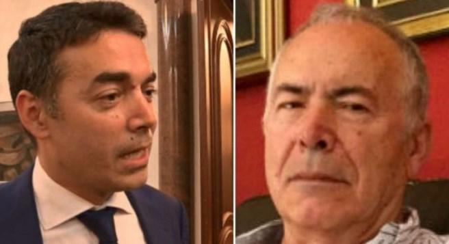 Каменот навистина одблиску доаѓал: Каракачанов го пофали таткото на Никола Димитров дека е добар Бугарин