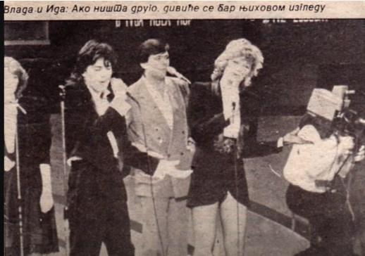 Владо и Изолда го освоија Скопје: Во Универзална сала која сега распаѓа се одржувала и југословенска евровизија
