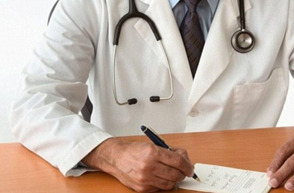 Сет економски мерки мерки бараат и  матичните лекари