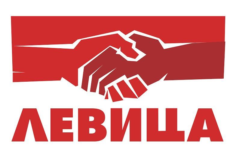 Левица: Поднесени четири пријави против сопственици на фирми