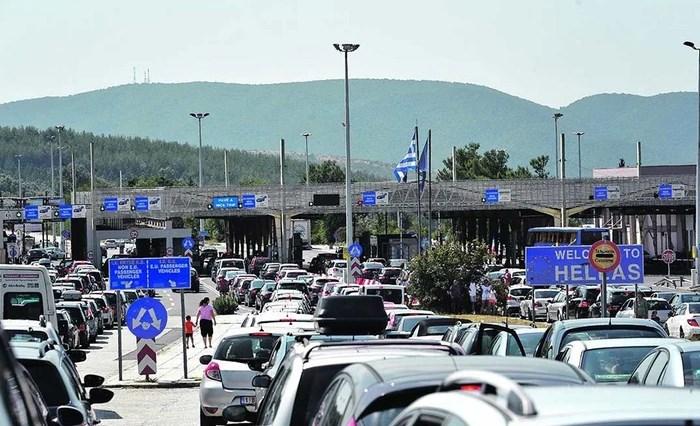"""Српските туристи од денеска можат во Грција и преку """"Богородица-Евзони"""""""