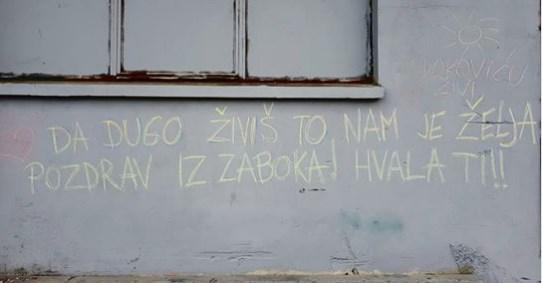 Хрватите со поддршка за Ноле