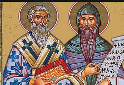 """Бугарија си ги присвојува и Кирил и Методиј: """" 24 мај"""" ќе стане ден на бугарската писменост"""