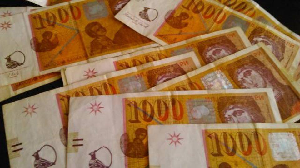 Народната банка тврди дека денарот е и ќе остане стабилен!