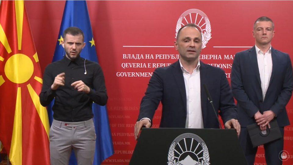 Прес -конференција на министрите Филипче и Манчевски(ВО ЖИВО)