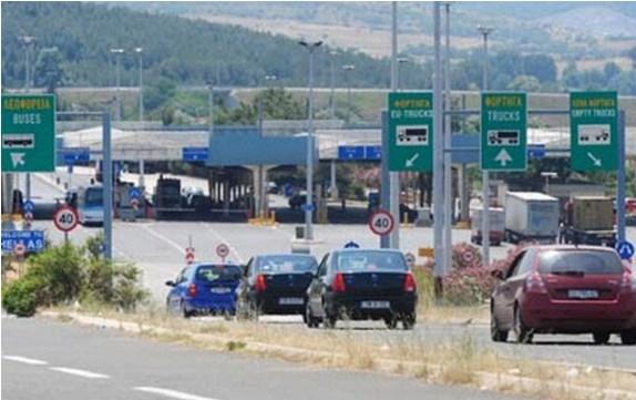 Границите на ЕУ од денеска отворени, но не и за Македонија
