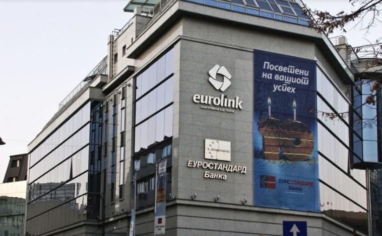"""Оштетени штедачи од """"Еуростандард"""": Политиката се обидува да ја искористи правната држава како алатка за интересите на елитите"""